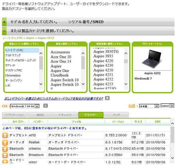acer-support