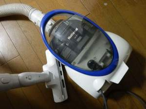 panaso-cleaner